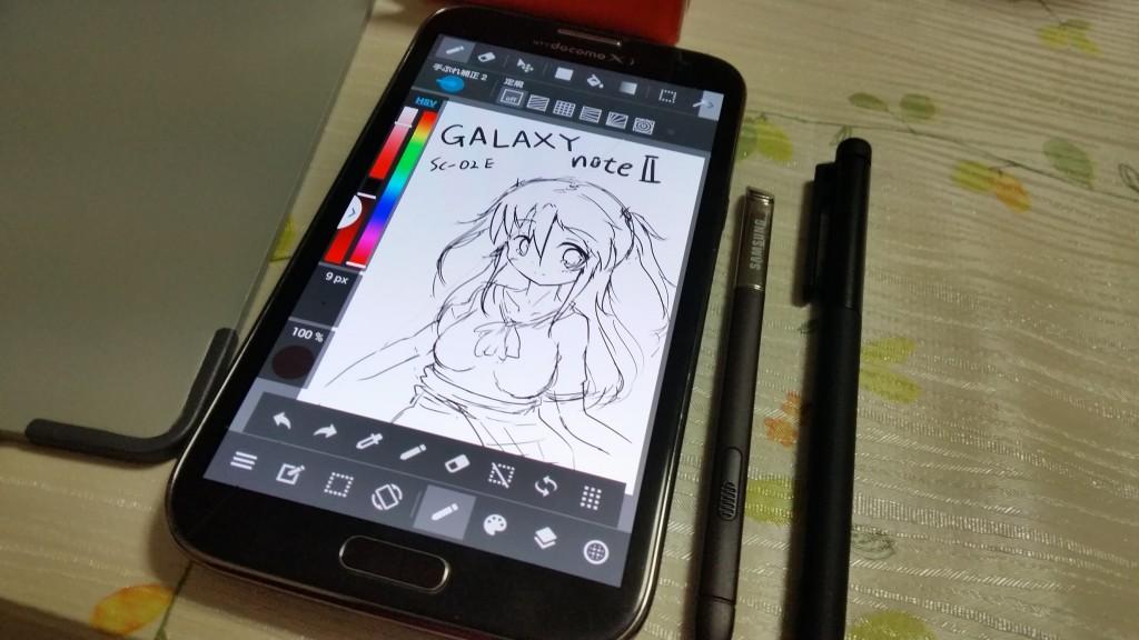 GALAXY note2