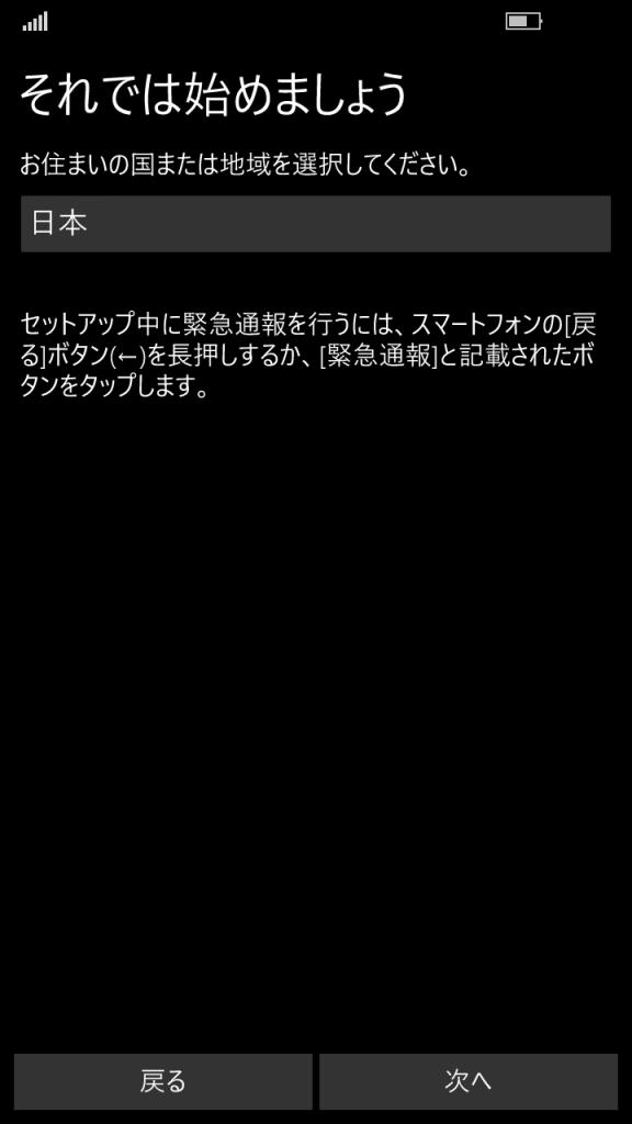 wp_ss_20151127_0001