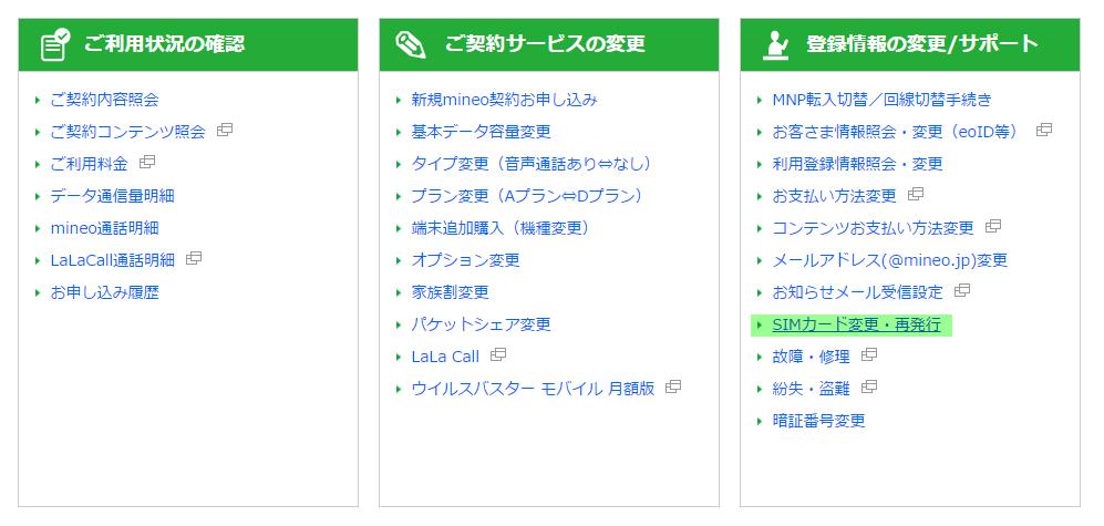 2015-12-18-(1)