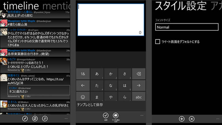 qwassr-for-WP8.0
