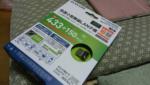 WDC-433SU2M2BKをUbuntu 18.04.1で使う